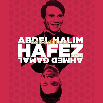 MAZZIKA CHANTE ABDEL HALIM HAFEZ