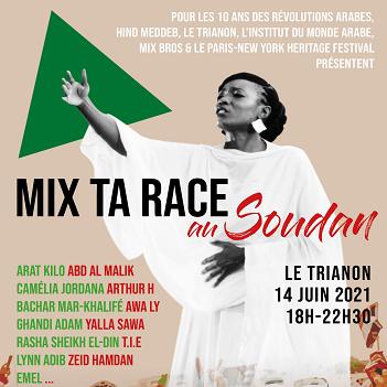 MIX TA RACE AU SOUDAN
